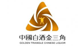 四川中国白酒金三角品牌运营发展股份有限公司