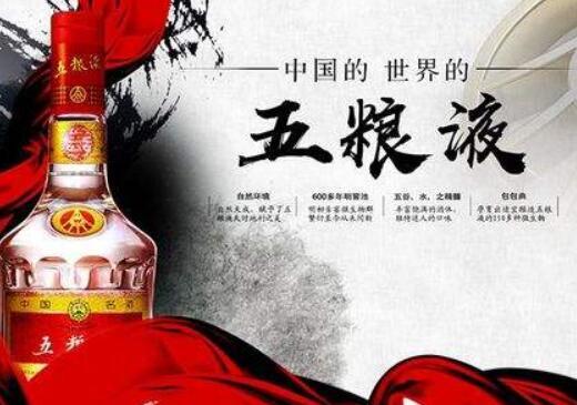中国窖酒,重庆窖酒,中国老窖酒,重庆老窖酒
