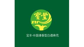 宝丰酒业有限公司