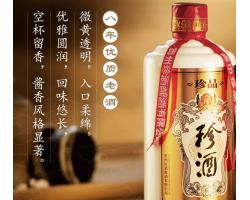 贵州珍品珍酒 整箱53度酱香型白酒500ml*6 陈年收藏老酒 大曲坤沙纯粮食酒