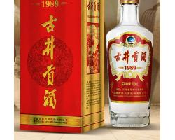 古井贡酒1989 浓香型白酒 50度 500ml*6瓶 整箱装