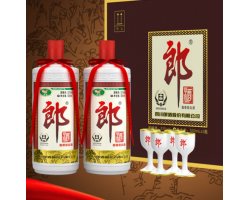 郎牌郎酒 礼盒装 53度500ml*2瓶 酱香型 高度白酒(新老包装随机发货)