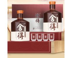 沱牌舍得 品味舍得礼盒装 52度 600ml*2 浓香型白酒