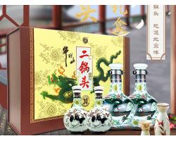 牛栏山 白酒 清香型 二锅头 珍品三十(30)青龙 53度 500ml*2瓶+125ml*2瓶 礼盒装