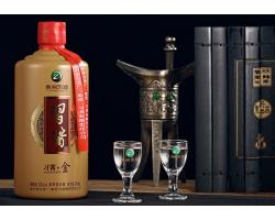 茅台集团 习酒 红习酱1952 53度 酱香型高度白酒 500ml 单瓶装