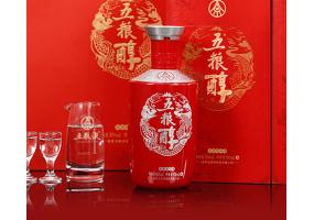 五粮醇 新款红装201礼盒 浓香型纯粮高度白酒 商务宴请 50度 500mL*2瓶